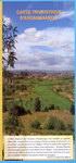 Carte Touristique d'Antananarivo
