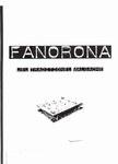 Front: Fanorona: Jeu Traditionel Malgache