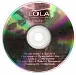 CD Face: Lôla: Tsy Miala Aminazy: Vol. 3