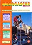 Front Cover: Madagascar Magazine: No. 17: Mars 2...