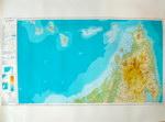 Front: Antsiranana: Carte Internationale d...