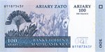 Front: Ariary Zato (500 Francs): Banky Foi...