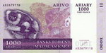 Front: Arivo Ariary (5000 Francs): Banky F...