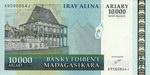 Front: Iray Alina Ariary (50000 Francs): B...
