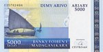 Front: Dimy Arivo Ariary (25000 Francs): B...