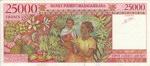 Back: 25000 Francs (Dimy Arivo Ariary): B...