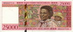 25000 Francs (Dimy Arivo Ariary)