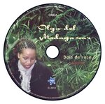 CD Face: Bois de Rose: Olga del Madagascar