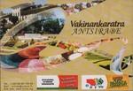 Front Cover: Vakinankaratra Antsirabe