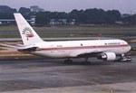 Air Madagascar Boeing 767-200, 5R-MFE
