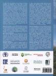 Back Cover: Les Aires Protégées Terrestres de M...