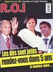 Front Cover: Revue de l'Océan Indien: No 351: Ju...
