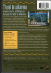 Back of Box: Secrets of the Crocodile Caves: The...