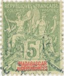 Navigation and Commerce: 5-Centime Postage Stamp