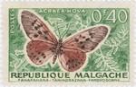 Front: Acraea hova Butterfly: 0.40-Franc P...
