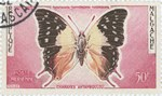 Charaxes antamboulou Butterfly: 50-Franc Postage Stamp