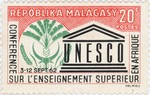 1962 UNESCO Conference on Higher Education in Africa: 20-Franc Postage Stamp
