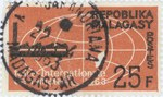 Tamatave International Trade Fair: 25-Franc Postage Stamp