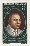 Philibert Tsiranana's 55th Birthday: 25-Franc Postage Stamp