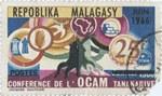 OCAM Conference: 25-Franc Postage Stamp