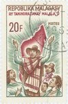 National Anthem: 20-Franc Postage Stamp