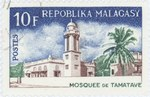 Tamatave Mosque: 10-Franc Postage Stamp
