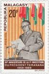 10th Anniversary of Philibert Tsiranana's Inauguration: 20-Franc Postage Stamp