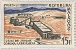 Comina Chromite Factory, Andriamena: 15-Franc Postage Stamp