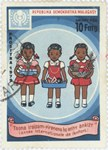 UNESCO International Year of the Child, 1979: 10-Franc (2-Ariary) Postage Stamp