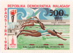 Women's Swimming, Summer Olympics: 500-Franc (100-Ariary) Postage Stamp