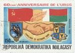 Twinning of Yerevan with Antananarivo: 150-Franc (30-Ariary) Postage Stamp