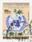 United Nations Conference on Trade and Development: Cotton & Derivatives: 100-Franc (20-Ariary) Postage Stamp