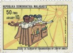 Declaration of the Rights of the Child, 25th Anniversary: 50-Franc (10-Ariary) Postage Stamp