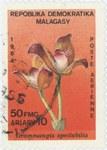 Grammangis spectabilis: 50-Franc (10-Ariary) Postage Stamp