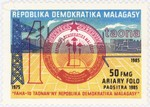 10th Anniversary of the Democratic Republic of Madagascar: 50-Franc (10-Ariary) Postage Stamp