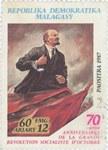 Front: October Revolution: Vladimir Lenin:...