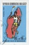 Jeux des Villes de Madagascar: 80+20-Franc (16+4-Ariary) Postage Stamp