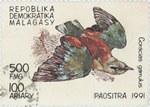 Coracias garrulus: 500-Franc (100-Ariary) Postage Stamp