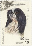 Japanese Chin: 50-Franc (10-Ariary) Postage Stamp