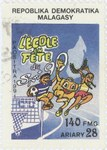 School Sports Festival: 140-Franc (28-Ariary) Postage Stamp