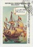 Front: Amsterdam Caravel: 800-Franc (160-A...