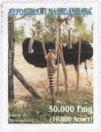 Mahajanga Fauna: 50,000-Franc (10,000-Ariary) Postage Stamp