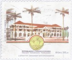 City Hall: 300-Ariary Postage Stamp