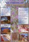 Back Cover: Vintsy: Trimestriel Malgache d'Orie...