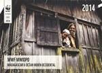 Front: WWF MWIOPO 2014