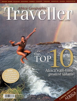 Africa Geographic Traveller: Summer 2005/2006: A Special Issue from Africa Geographic