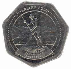 10 Ariary Coin: (50 Malagasy Francs)