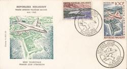 Série Touristique: Premier Jour d'Emission: Première Exposition Philat?lique Malgache, Mai 1962