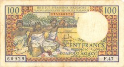 Roapolo Ariary / 100 Francs