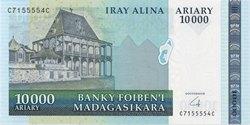 Iray Alina Ariary (50000 Francs): Banky Foiben'i Madagasikara